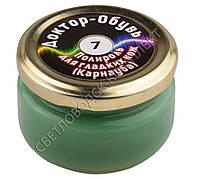 """Полироль для глад.кожи """"Доктор обувь"""", №7, цв. зеленый, 100 мл"""