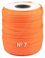 Молния спиральная метражная №7, 200 м в бобине, цв. морковный (С006)