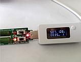 Нагрузочный резистор USB со свичем 1А/2А /3А, фото 6