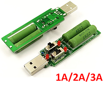 Нагрузочный резистор USB со свичем 1А/2А /3А