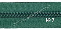 Молния спиральная метражная №7 (Италия), С295, цв. зелёный