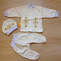 Комплект ясельный Чадо из 3 предметов  (ползуны, распашонка, чепчик) белый 48/53