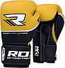 Боксерские перчатки RDX Boxing Glove T9 Yellow 10 oz
