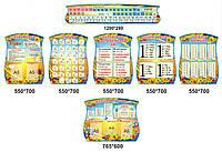 Навчальні осередки в стилі патріотичних кольорів, фото 1