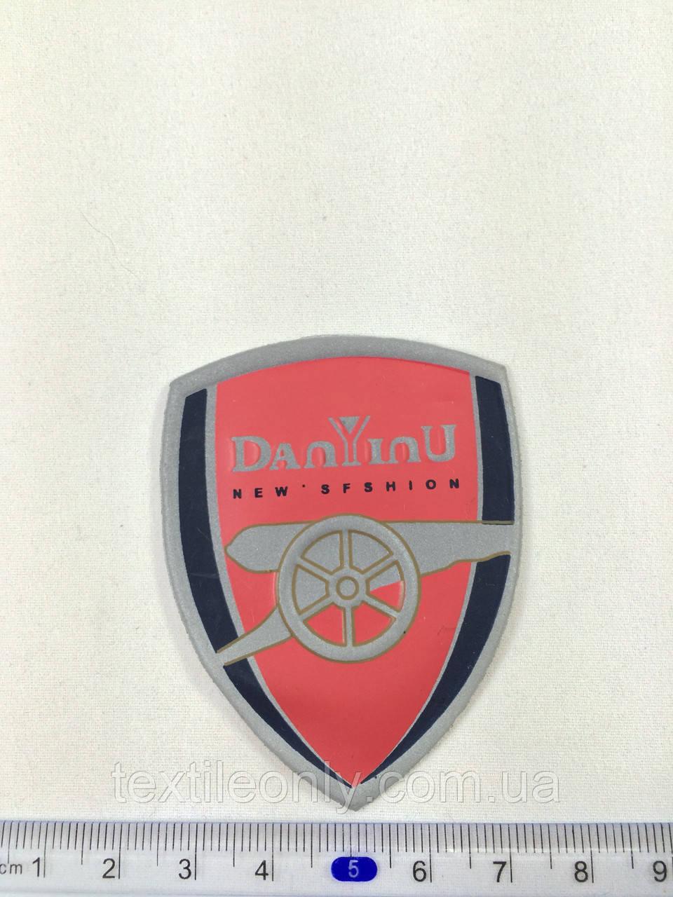 Нашивка герб Arsenal резиновая светоотражающая