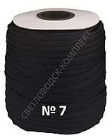 Молния обувная спиральная метражная №7 (Италия), тип-1, 200 м в бобине, цв. черный
