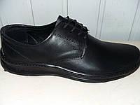 Туфли мужские с 39 - 47р