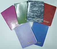 Книга записная В6 Бриск ЗВ-65, 120 листов, обложка твердый картон (клетка)