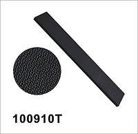 Косяки п/у BISSELL, art.100910T, р. 50*320*10/2 мм, цв. чёрный