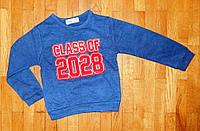 Детский джемпер для мальчика Glass синий 7-8 лет