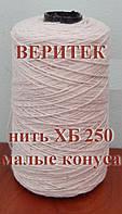 Хлопчатобумажная нить 250 текс (20/5)   для прошивки документов
