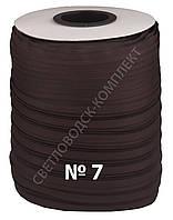 Молния спиральная метражная №7 (Италия), тип-1, 200 м в бобине, цв. Коричневый