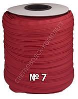 Молния спиральная метражная №7 (Италия), 200 м в бобине, тип-1, цв. красный