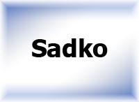 Культиваторы Sadko