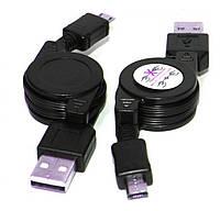 Раздвижной, компактный микро USB data кабель