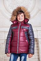 "Зимняя куртка для мальчика ""Cэм"" (гранат)"