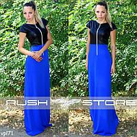 Платье в пол с шикарным декольте, фото 1
