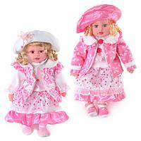 Кукла Т4659-60/1305A-2458-59 музыкальная