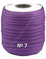 Молния спиральная метражная №7 (Италия), 200 м в боббине, С865, цв. фиолетовый
