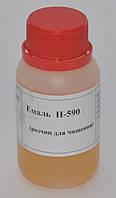 Раствор для очищения кожи Н-590, 100 гр