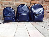Сапфировый глянцевый рюкзак из дизайнерской эко-кожи