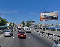 Реклама на бигбордах в Киеве