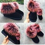Женские модные полностью натуральные угги с мехом енота в рацветках (4 цвета), фото 4