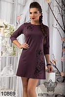 Короткое женское платье (42-50), доставка по Украине