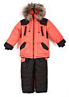 Детский зимний костюм-комбинезон Зигзаг, зимняя парка, зимняя одежда оптом, дропшиппинг
