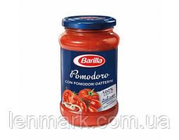 Соус томатный для пасты Barilla  Pomodoro, 400мл
