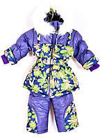 Детский зимний костюм-комбинезон Ромашка на девочку