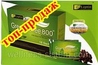 ПРОБНИКИ зеленый кофе для похудения Green coffe 800