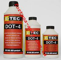 Тормозная жидкость DOT-4 кан. E-TEC, арт.2688