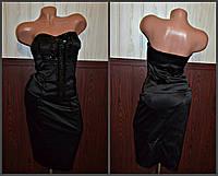 Костюм NEXT (юбка и топ) женский б/у размер XS (42)