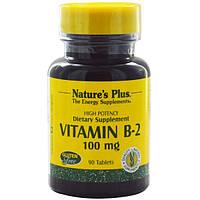 Витамин В-2 Рибофлавин, Nature's Plus,  100 мг, 90 таблеток