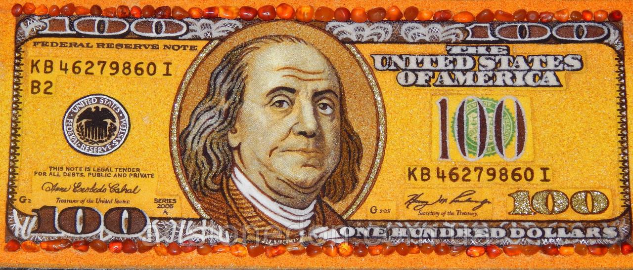 Картина из янтаря 100 долларв