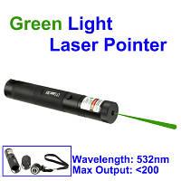 Прожигает. Зеленая лазерная указка 200mw, лазерная указка на 200 мВт с ключами безопасности