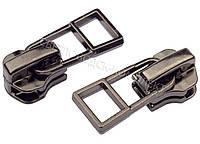 Бегунок №5 на металлическую молнию (с фиксатором), цв.тем.никель, арт. HH-3888
