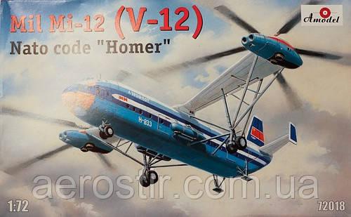 Вертолет МИ-12 1/72 AMODEL 72018