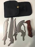 Ножи для охоты рыбалки и туризма(со сменными лезвиями) 4 в 1