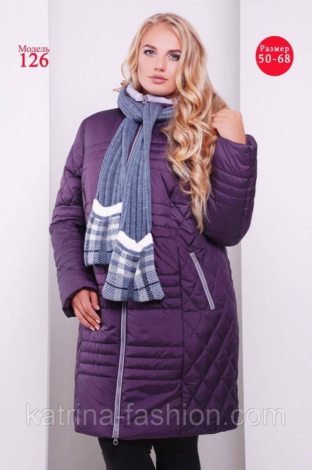 1d29fba3934 Женское модное зимнее пальто-куртка больших размеров (6 цветов) - KATRINA  FASHION -