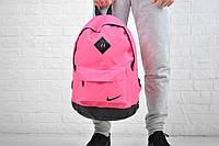 Стильный рюкзак розовый найки (Nike)