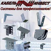 Элементы вертикального крепления лотка