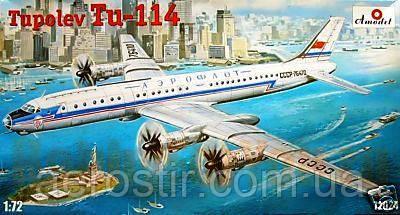 Самолет ТУ-114 1/72 AMODEL 72024