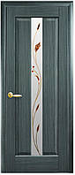 Двери межкомнатные Новый стиль Премьера Grey ПО+Р1