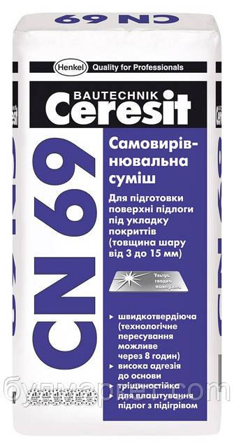 CN 69/25кг Самовыравнивающаяся смесь для пола