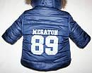 Зимний комбинезон +куртка В НАЛИЧИИ 26 размер (натуральная опушка), фото 2