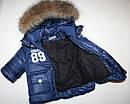 Зимний комбинезон +куртка В НАЛИЧИИ 26 размер (натуральная опушка), фото 3