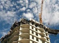 Ввод в эксплуатацию объекта недвижимости