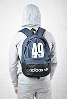 Стильный повседневный рюкзак адидас (Adidas), 49 реплика